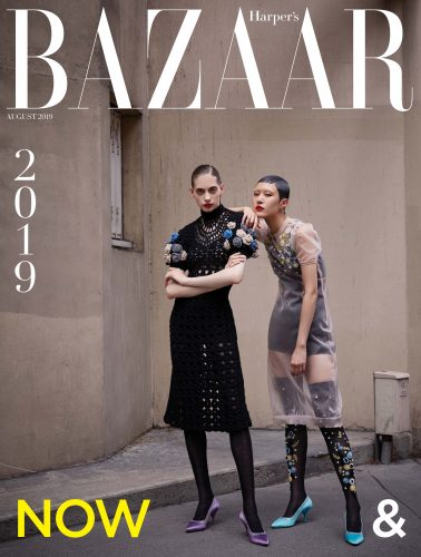 Harper's Bazaar Cover Story with Odette Pavlova and Sohyun by Rama Lee