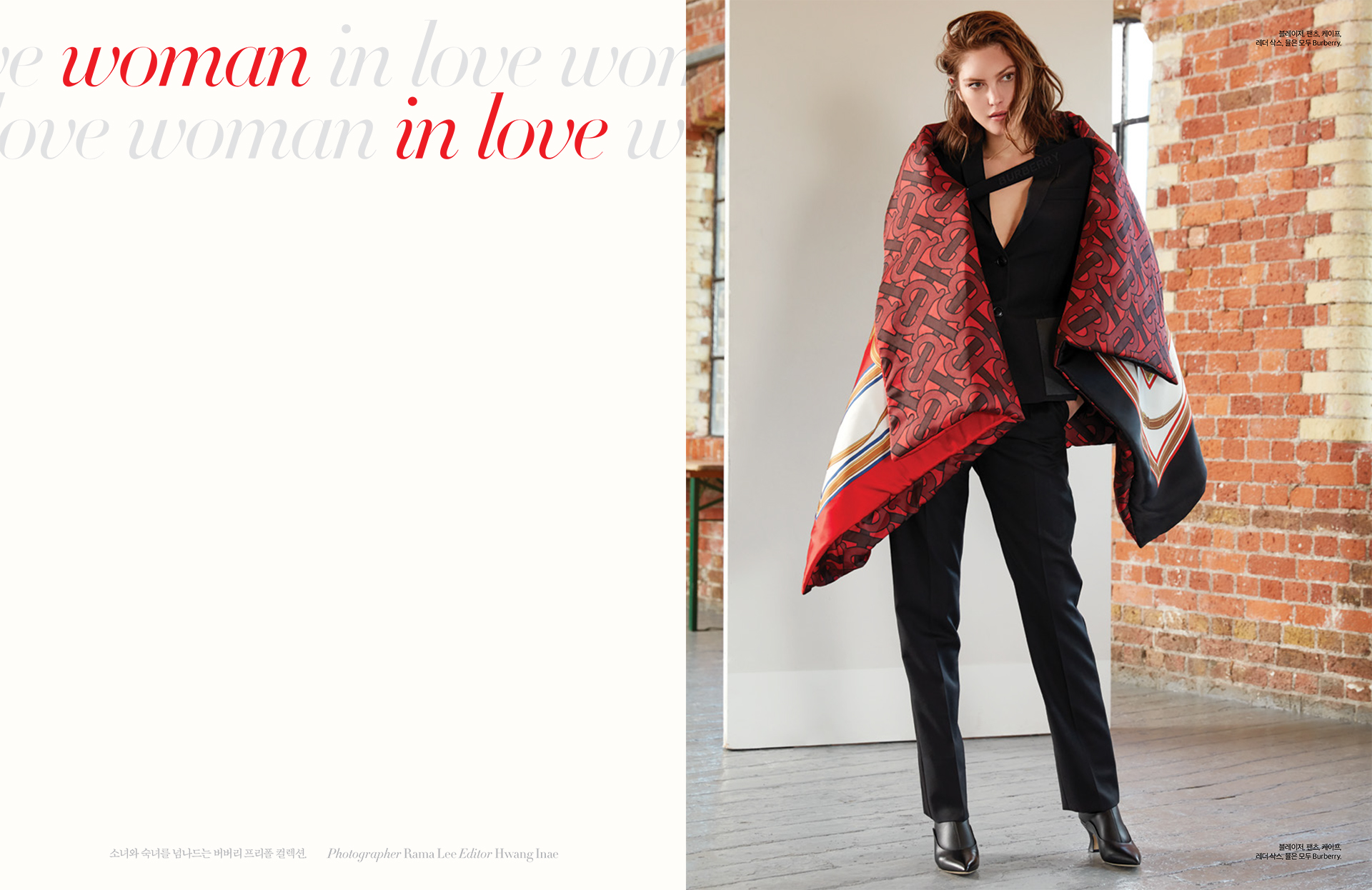 Harper's Bazaar Kr Cover Story with Catherine McNeil Burberry Special